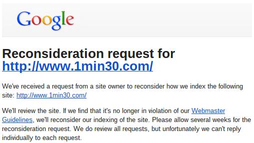 Confirmation demande de réexamen Google