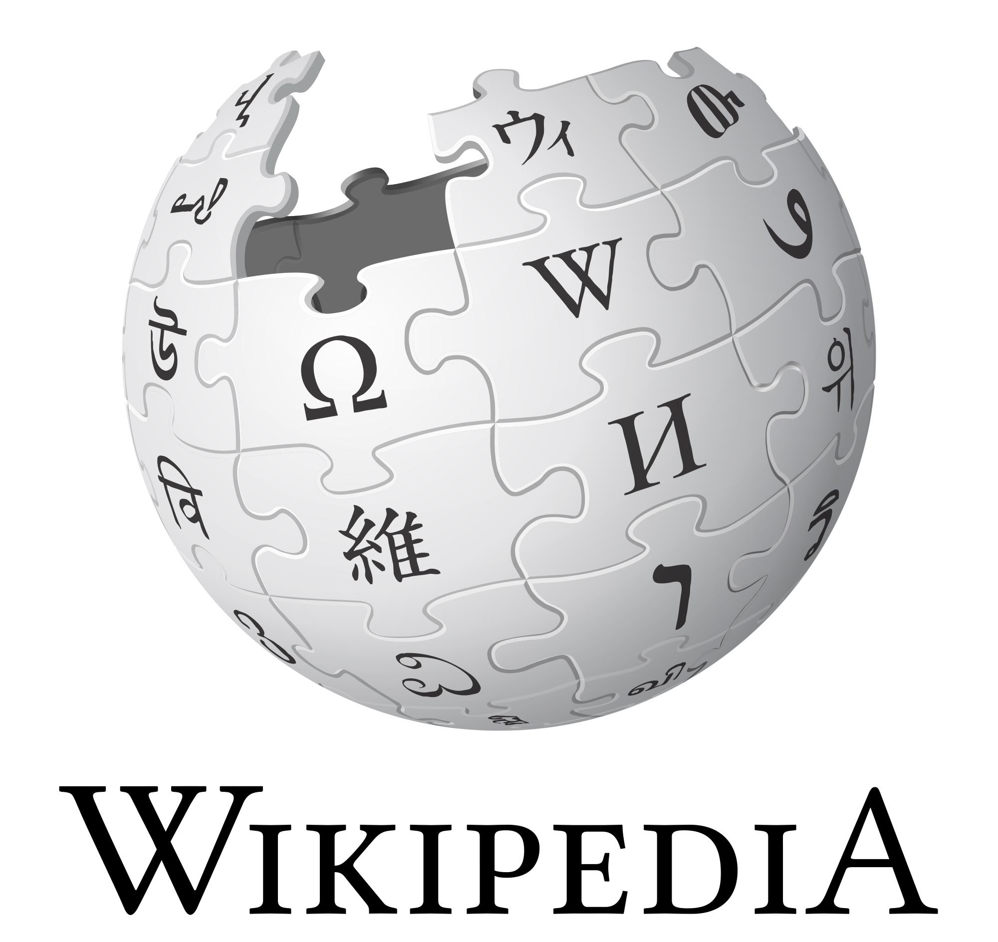 Wikipedia logo : histoire, signification et évolution, symbole