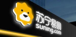Enseigne du magasin Sunning.com