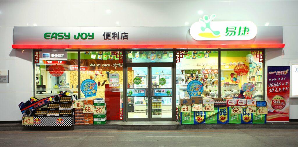 Vente d'alimentation dans une station essence Sinopec