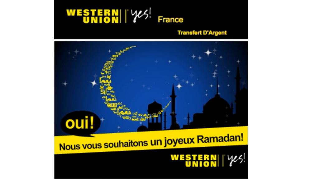 wu ramadan deuxieme